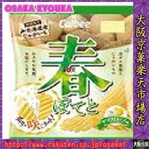 カルビー65G春ポテトサワークリームチーズ味