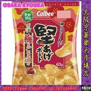 カルビー63G堅あげポテト梅とごま油味