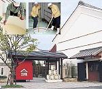 浜松酒造株式会社