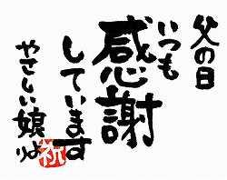 手書きラベル No.17