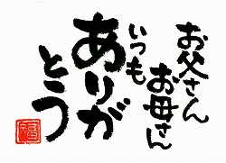 手書きラベル No.25