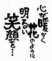 手書きラベル No.3