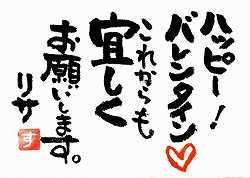 手書きラベル No.31