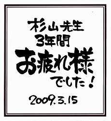 手書きラベル No.34