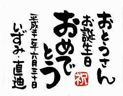 手書きラベル No.4