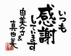 手書きラベル No.9