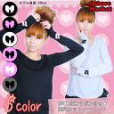 Sleeves with Ribbon ★ finger hole T shirt