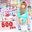 Grab bag 3 feet 500 yen! Fun character print socks!
