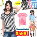 Horizontal stripe short-sleeved T-shirt cut-and-sew