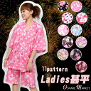 Ladies ' Jinbei (じんべい) ♪ girly polka dot & rose-Rose-Diamond-Ribbon-lace-heart-Trump motif Leopard print & Zebra's Jinbei ★