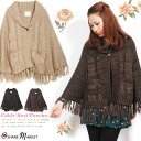 Cable knit Bolero / Cape / poncho 2WAY ニットドルマンスリーブ