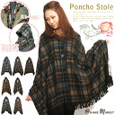 Quickly did materials 'SILKY WARM ☆ check pattern hooded BIG poncho scarf.