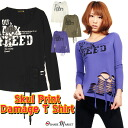 Graze; logo & scalp lint ☆ damage processing T-shirt cut-and-sew