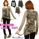 Graze it and knit a logo print ☆ asymmetric long T-shirt tunic /V neck transformation cut-and-sew / damage style