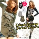 It is Stone trainer logo print ★ cobweb damage design T-shirt cut-and-sew / long sleeves shiningly