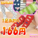 30 pairs of lucky bag ☆ bulky high sox most suitable for a house coat♪