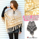 Snow pattern is almost gone lump CUTE ☆ hem fringe MIX knitwear poncho and knit hood with