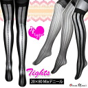 ★ ★ sexy pattern stockings and garter pattern tights and knee high pattern / thigh pattern