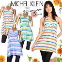 Brand swimsuit ☆ MICHEL KLEIN (Michel Klien) leggings with border pattern ワンピースタイプタンキニ 3-piece set