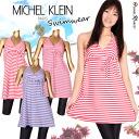 Three points of horizontal stripe one piece type tank top bikini sets with brand swimsuit ☆ MICHEL KLEIN( Michel Klein) leggings