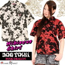 Hibiscus whole pattern ☆ Hawaiian shirt of DOG TOWN