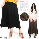 Plain & arabesque pattern maxiskirt length skirt [flared skirt] [maxi] [black] [brown ][M][L]]