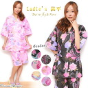 Ladies ' Jinbei (じんべい) ♪ 2 species of rose (rose) and Butterfly Papilio xuthus (butterfly) motif neon & lace Gothic girly Jinbei