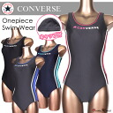 High-performance brand swimsuit ★ CONVERSE Lady's one-piecer / swimming cap set [Converse] [swimming cap] [bathing cap] [black] [gray] [navy] [pink] [blue] [UV, ultraviolet rays cut ][UPF50+][ sweat perspiration, fast-dry ][7S][9M][11L][13L]]