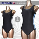 Brand ★ Reebok Lady one-piece swimsuit