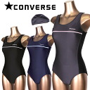 Brand swimsuit ★ CONVERSE Lady one-piece swimsuits and swim cap set