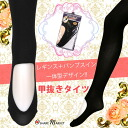 Tights without 80 one one coin sale ★★ foot cover + leggings type ☆ denier formers