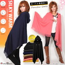 "Was ""SILKY WARM, brushed cotton solid oversized poncho scarf"