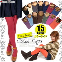 15 colors of one coin SALE ★ color variations! 80 denier color tights