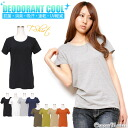 Shortcut ★ ★ DEODORANT COOL basic short sleeve T saw