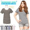 Shortcut DEODORANT COOL narrow border pattern short sleeve T saw
