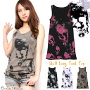 Long tank top of the skeleton whole pattern ☆ rhinestone decoration