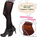 ★★Pelvic tightening support tights
