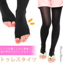 Tres tights 35 d 80 denier black covering plate of the heel and foot trench style M L LL legwear