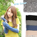 Dot pattern sleevelet of the one coin SALE ★★ medium length