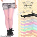 ★★Color variations richness! Macaroon color tights of 20 deniers