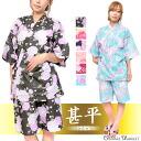 Japanese pattern ladies ' Jinbei down set [M-L] [flower], [flower] [dot] [dot] [for women] [Black] [yellow] [Navy] [Pink] [Red] [Mint]