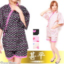 Pop ladies ' Jinbei set heart pattern