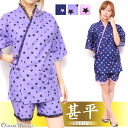 Pop star pattern ladies ' Jinbei down set