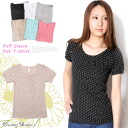 It is a puff sleeve short sleeves petit dot handle of T-shirt of the chest gathers & back tears difference all 6 colors