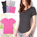 All 6 colors! gathered chest & back tears open the puff sleeve dot print t-shirt