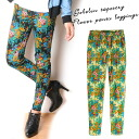 Length 10 goburann織ri wind flower pattern Pagans [floral], [leg pain] [leggings] [skinny] [stretching] [expansion] easy pants [long pants, [dates] [Black] [beige] [M] [L].