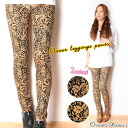 1 10-flower pattern leg pain [Pagans], Arabesque pattern [floral] [leggings] [skinny] [stretching] [scale] [pants] [long pants, [dates] [Black] [Navy] [M] [L]