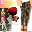 It is checked pattern back raising leggings warm & stretch