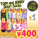 Two pairs! TOM and JERRY (Tom and Jerry) short socks leave the bags!