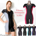 A lady's short-sleeved all-in-one fitness swimsuit [underwear type] [one piece] [filler] [navy] [turquoise] [gray] [purple] [red ][9M][11L][13L][15LL]]